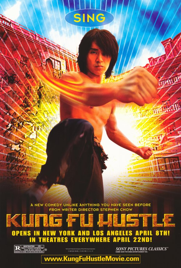 kung fu hustle movie poster 1020259518